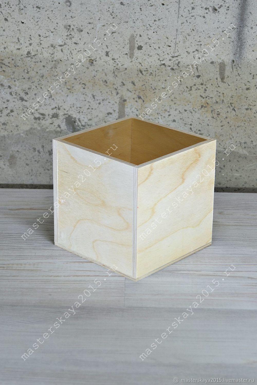 Коробочка маленькая, Упаковка, Москва, Фото №1