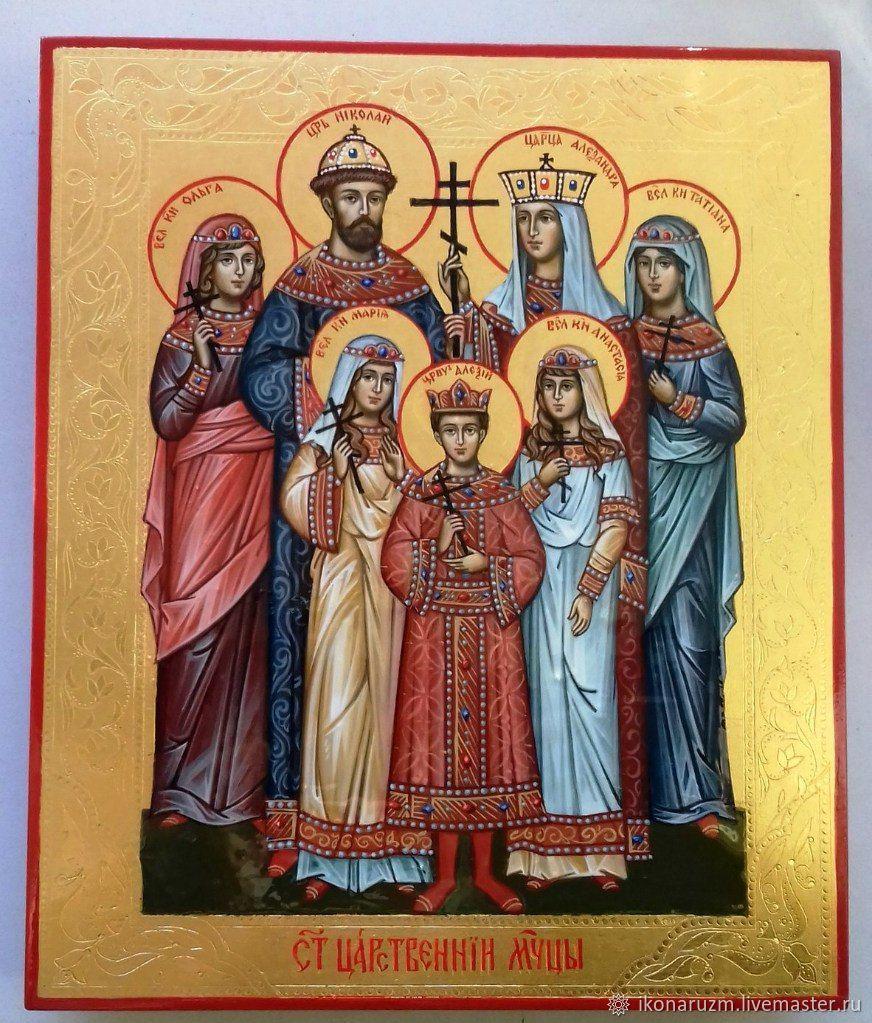 царственные мученики, Иконы, Санкт-Петербург,  Фото №1