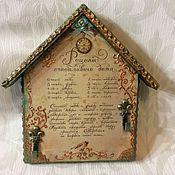 Подарки к праздникам ручной работы. Ярмарка Мастеров - ручная работа Ключница для любимого дома. Handmade.