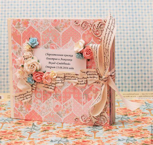 Подарки на свадьбу ручной работы. Ярмарка Мастеров - ручная работа. Купить Сберегательная книжка 35 (сберкнижка подарок на свадьбу). Handmade.