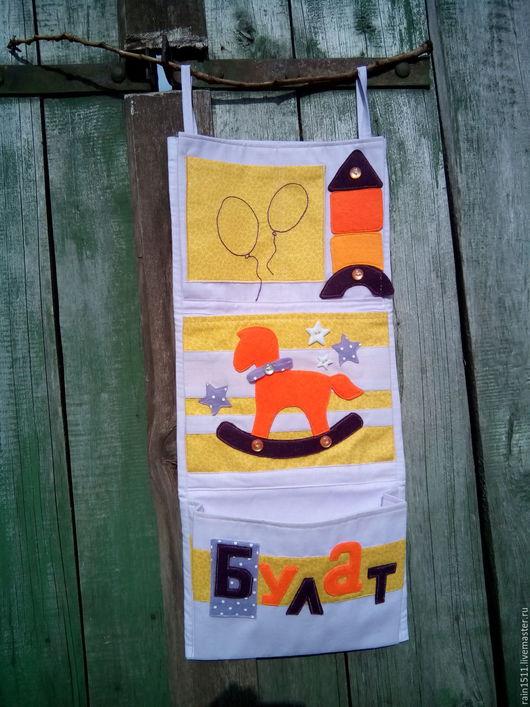 Детская ручной работы. Ярмарка Мастеров - ручная работа. Купить Кармашки в детский сад. Handmade. Бледно-сиреневый, органайзер