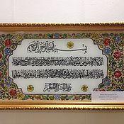 Картины и панно ручной работы. Ярмарка Мастеров - ручная работа Шамаиль Аят аль Курси. Handmade.