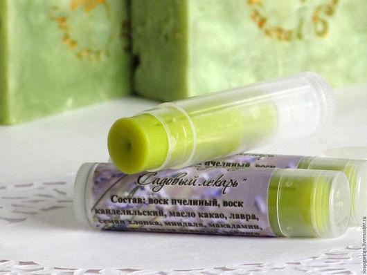 Бальзам для губ ручной работы. Ярмарка Мастеров - ручная работа. Купить Бальзам для губ Садовый лекарь, лавровый, профилактический, зеленый. Handmade.