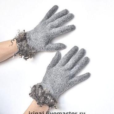 """Аксессуары ручной работы. Ярмарка Мастеров - ручная работа Валяные перчатки """" Сама скромность"""". Handmade."""