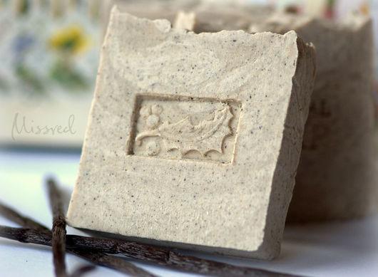 Мыло ручной работы. Ярмарка Мастеров - ручная работа. Купить Натуральное мыло Французская ваниль. Handmade. Коричневый, мыло с нуля