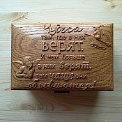 """Шкатулки ручной работы. Ярмарка Мастеров - ручная работа Шкатулка из дерева """"Чудеса"""". Handmade."""