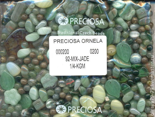 buy beads. the Czech beads. Czech beads to buy. mix of Czech beads. mix. mix beads. mix for jewelry. mix for decorations. mix Jade. OleSandra beads beads. Fair Masters.