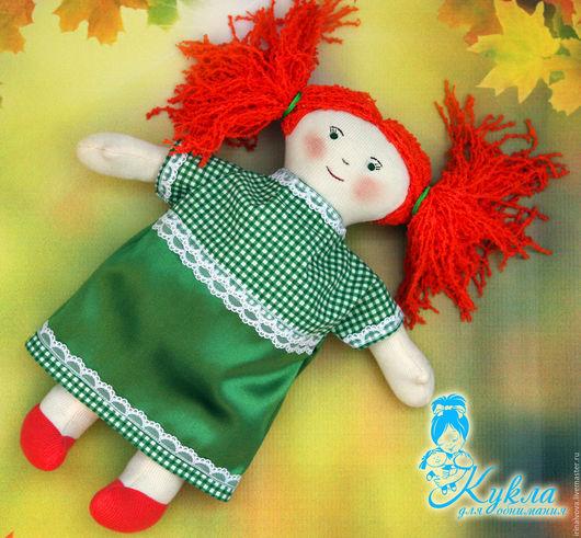 Человечки ручной работы. Ярмарка Мастеров - ручная работа. Купить Игровая кукла. Кукла для малышей. Кукла для девочки.. Handmade. Комбинированный