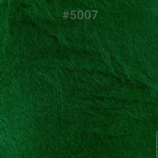 Валяние ручной работы. Ярмарка Мастеров - ручная работа. Купить 5007 Кардочес новозеландский (латвийский), 50 гр.. Handmade.