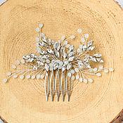 Украшения ручной работы. Ярмарка Мастеров - ручная работа Свадебное украшение для волос / Свадебный гребень. Handmade.