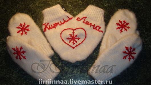 Варежки, митенки, перчатки ручной работы. Ярмарка Мастеров - ручная работа. Купить варежки для влюбленных. Handmade. Оригинальный подарок