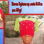 Работы для детей, ручной работы. Ярмарка Мастеров - ручная работа шапка. Handmade.