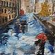 автор Маллуева Екатерина. Дождливый Лондон, хмурый, ветер гоняет листву по улочкам и двое влюбленных прижимаются в друг другу...