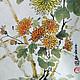 Картины цветов ручной работы. В хризантемах. progalina. Интернет-магазин Ярмарка Мастеров. Картина с цветами, оранжевые цветы, тушь