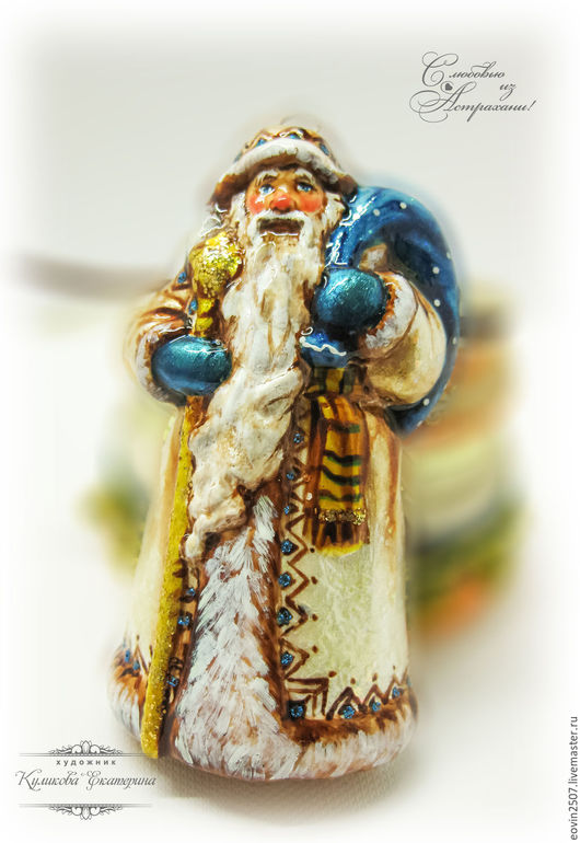 """Новый год 2017 ручной работы. Ярмарка Мастеров - ручная работа. Купить Ёлочная игрушка """"Дед Мороз с подарками"""". Handmade."""
