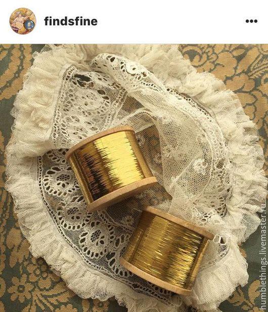 Шитье ручной работы. Ярмарка Мастеров - ручная работа. Купить антикварная французская золотая нить! бобина франция скидка до декабря. Handmade.