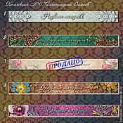Дизайн и реклама ручной работы. Ярмарка Мастеров - ручная работа Баннеры для магазина на ЯМ. Handmade.