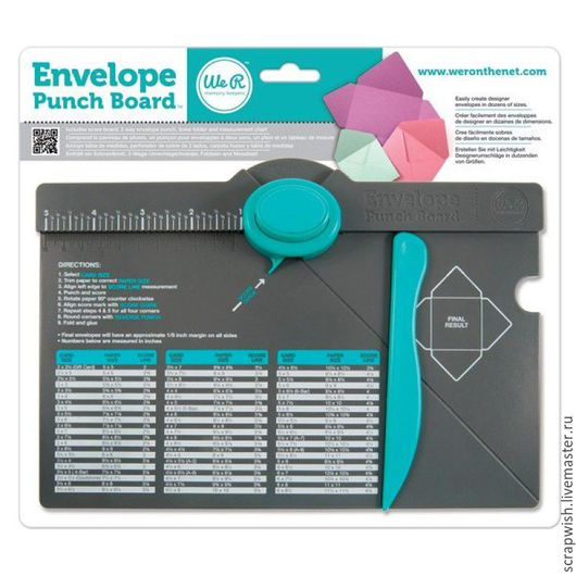 Открытки и скрапбукинг ручной работы. Ярмарка Мастеров - ручная работа. Купить Доска для создания конвертов Envelope Punch Board. Handmade.