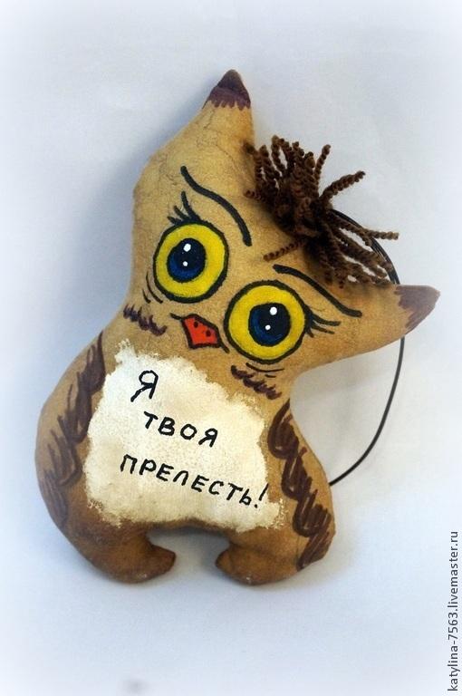 Ароматизированные куклы ручной работы. Ярмарка Мастеров - ручная работа. Купить Игрушка - сувенир Сова кофейная. Handmade. Коричневый, кофе