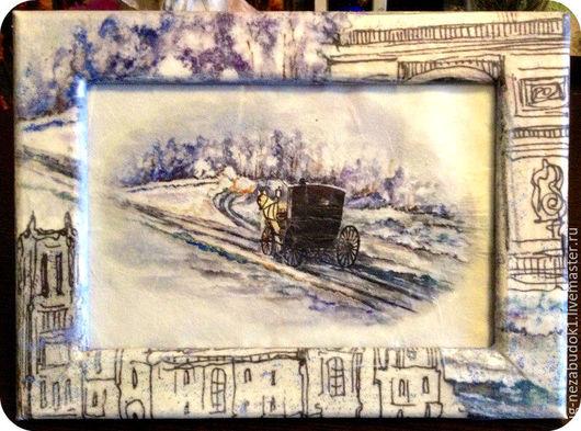 """Фоторамки ручной работы. Ярмарка Мастеров - ручная работа. Купить Рамка-картина """"Путешествие"""". Handmade. Бледно-сиреневый, подарок девушке"""
