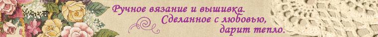 Счастливая нить Ольги Лаевской