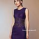 Dress Merino wool 'Gabriela', Dresses, Kharkiv,  Фото №1