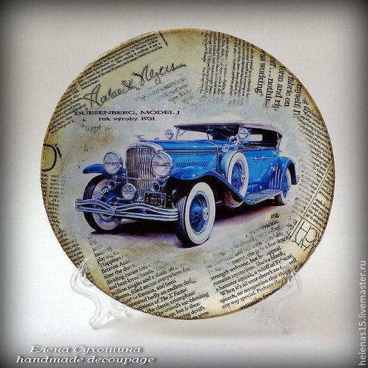 """Подарки для мужчин, ручной работы. Ярмарка Мастеров - ручная работа. Купить Тарелка декоративная """"Ретро автомобиль"""" в ассортименте Декупаж. Handmade."""