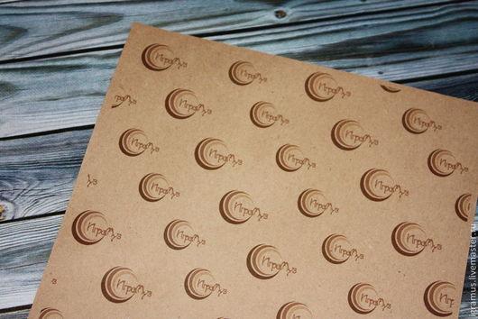 Упаковка ручной работы. Ярмарка Мастеров - ручная работа. Купить Крафт бумага с вашим логотипом. Handmade. Коричневый, бумага с логотипом