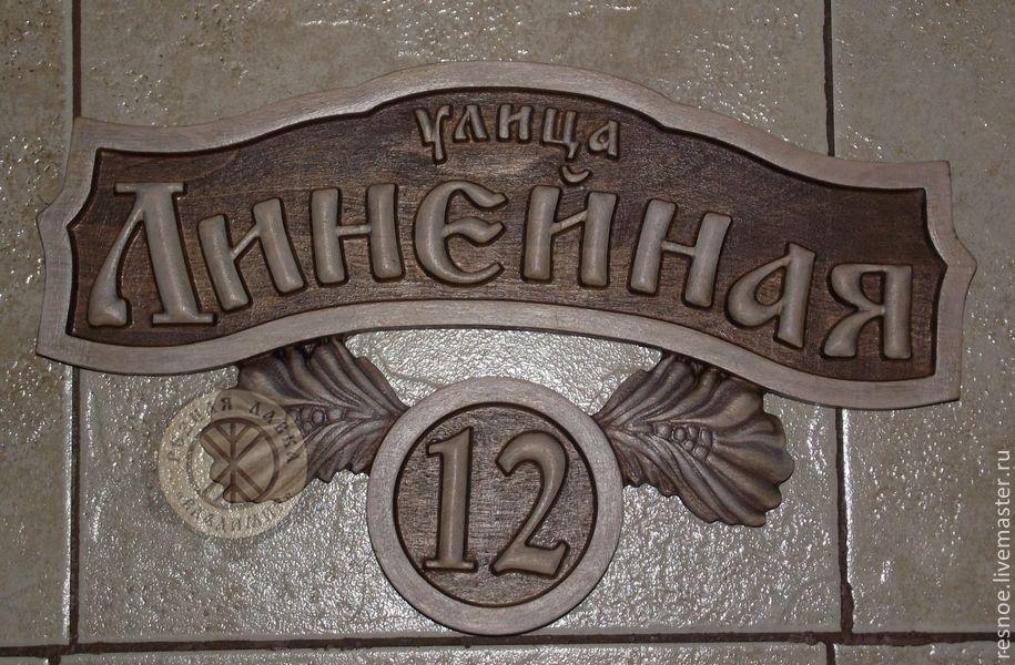 Заказ автобусов для экскурсий по москве