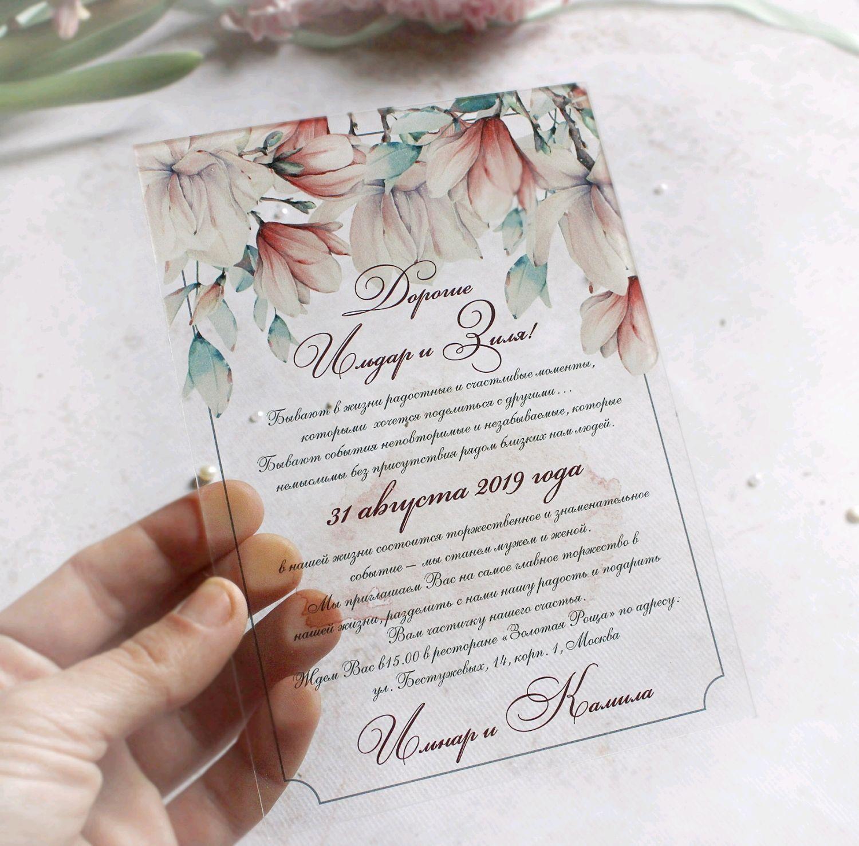 Свадебные приглашения на оргстекле