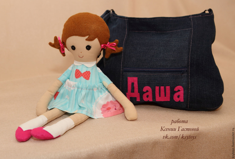 Сумочки для кукол своими руками 16 Fashion Dolls: FR16 91