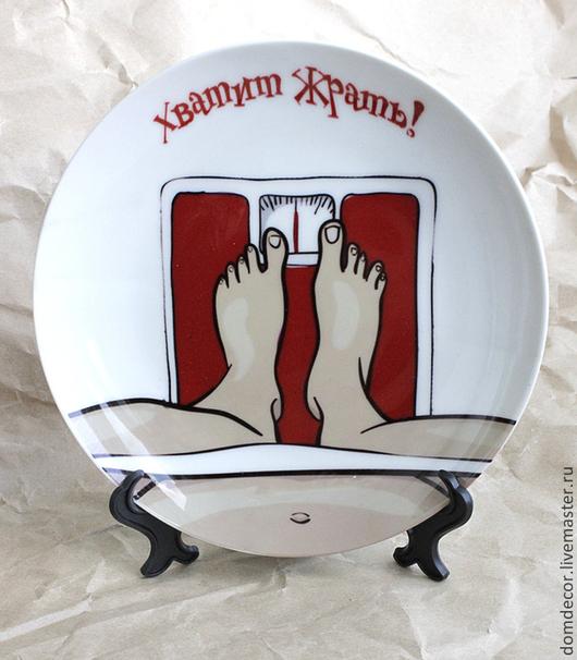 """Тарелки ручной работы. Ярмарка Мастеров - ручная работа. Купить Тарелка сувенирная """"Хватит жрать"""". Handmade. Тарелка, весы"""
