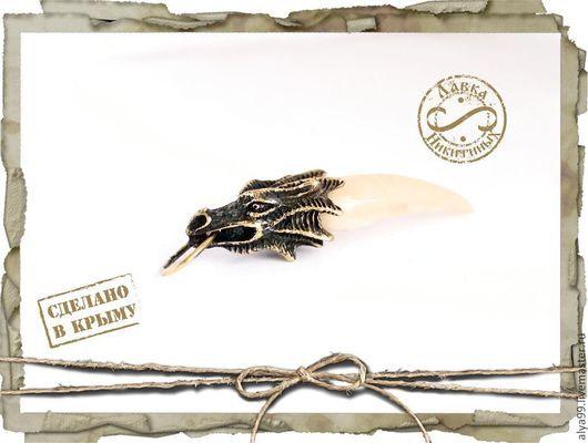 Эзотерические аксессуары ручной работы. Ярмарка Мастеров - ручная работа. Купить Зуб дракона. Handmade. Дракон, лавка Никитиных