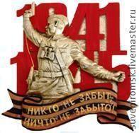 «Комбат» — знаменитая фотография времён Великой Отечественной войны. Фотография получила мировую известность под названием «Комбат». Личность героя на снимке - Алексей Гордеевич Еременко, 1906 г.р.