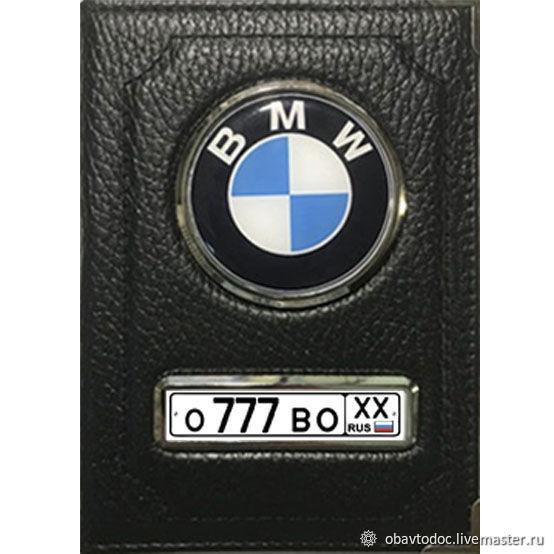 Unique cover for a driver's license, Organizer, Barnaul,  Фото №1