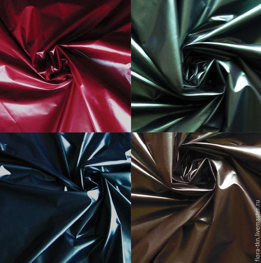 Тонкая плащевка с блестящей поверхностью - лаке  Четыре цвета