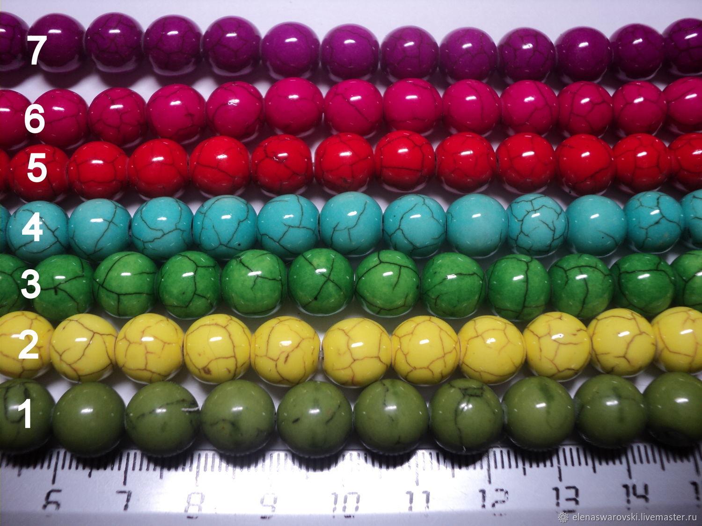 Для украшений ручной работы. Ярмарка Мастеров - ручная работа. Купить Говлит тонированный диаметр 10 мм (7 цветов). Handmade.