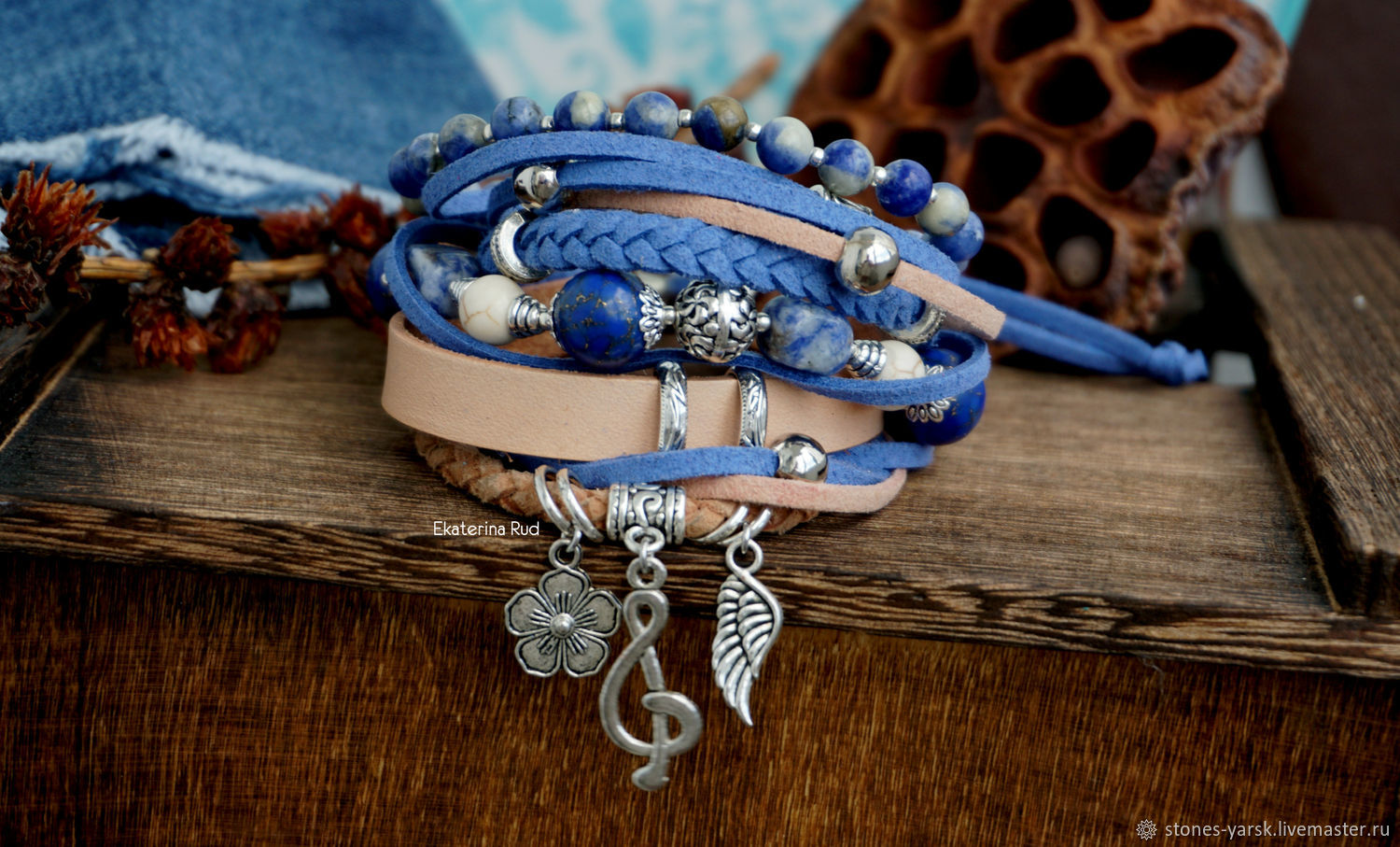 Blue BOHO-chic bracelet with stones and leather ' Jeans', Bead bracelet, Moscow,  Фото №1