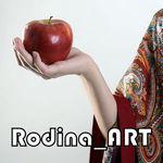 Rodina_ART - Ярмарка Мастеров - ручная работа, handmade