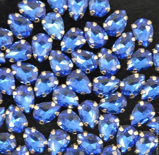 Для украшений ручной работы. Ярмарка Мастеров - ручная работа. Купить Стразы капля в цапах 10х7 мм синий. Handmade.