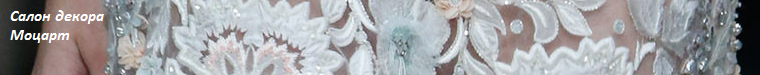 "Salon dekora ""Mozart"" (irizeee)"