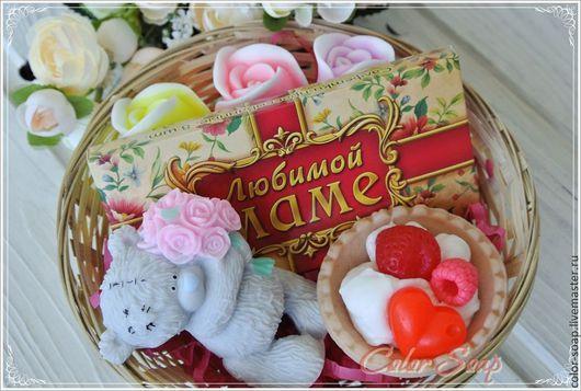 Подарочный набор для мамы, подарок любимой маме Краснодар. Подарок на заказ в Краснодаре.