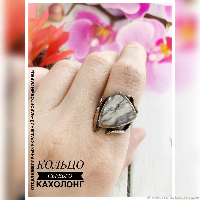 Кольцо с Кахолонгом Серебро 925 пробы, Кольца, Брянск,  Фото №1