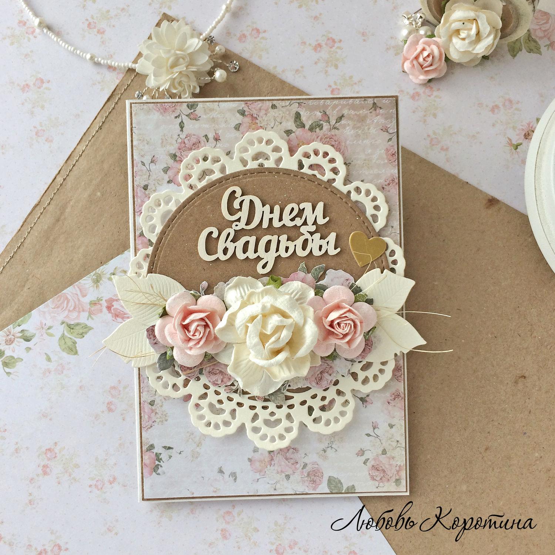 Напечатать поздравления к свадьбе фото 608