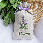 Для дома и интерьера handmade. Livemaster - original item Pouch with embroidery