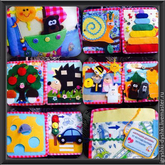 Развивающие игрушки ручной работы. Ярмарка Мастеров - ручная работа. Купить Книжка из фетра для ребенка 1,5- 4 года. Handmade.
