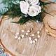 Серьги серебро, серьги длинные, серьги с жемчугом, свадебные серьги невесты, украшения, украшения из бисера, украшения из серебра, украшения для волос, украшения из проволоки, украшения из натуральных