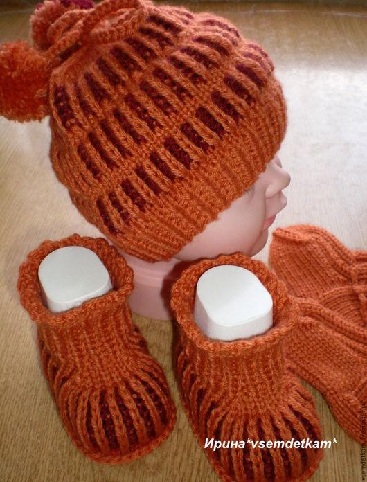 """Для новорожденных, ручной работы. Ярмарка Мастеров - ручная работа. Купить Детский вязаный набор """"Оранж"""". Handmade. Оранжевый"""