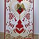 Яркая валентинка ручной работы, два лебедя, сердечки, ажурный фон, металлическая подвеска. Ольга (scrapsova)