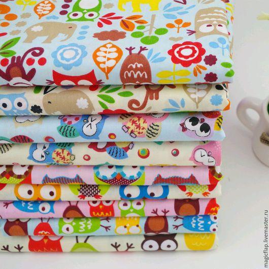 Шитье ручной работы. Ярмарка Мастеров - ручная работа. Купить Набор тканей Совы и совята. 100% хлопок для шитья, текстиля, детской. Handmade.